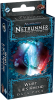 Android: Netrunner - What Lies Ahead ?>